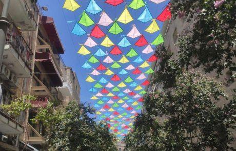 איפה תעשו את הסלפי הבא? סדרת המייצבים צובעת את מרכז העיר ירושלים