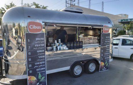 פרוייקט אוטו אוכל בירושלים יצא לדרך | כל הפרטים