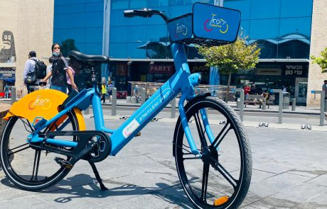 ירושלים מתחדשת: מערך אופניים ואופניים חשמליים להשכרה ברחבי העיר