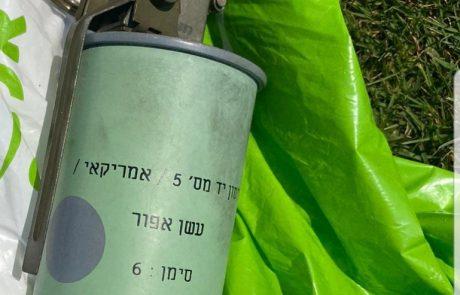 """משטרת ישראל עצרה חשוד בגין החזקת רימון עשן צה""""לי באימון בית""""ר ירושלים"""