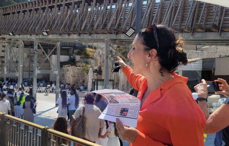 """המשנה לראש העיר: """"יש להחליף בהקדם את גשר המוגרבים""""   כל הפרטים"""