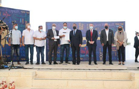 עיריית ירושלים העניקה לעובדים נבחרים פרס על מצויינות במתן שירות לתושב