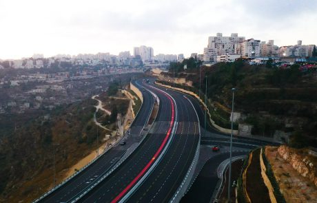 מחדשים את הדרך לירושלים: מחלף סחרוב החדש והרחבת כביש 1 נפתחו היום רשמית לתנועה