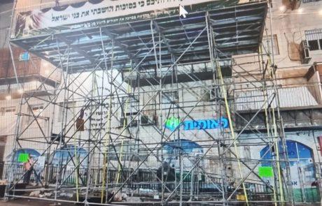 קונסטרוקציה מסכנת חיים פורקה הערב בירושלים למען ביטחון ובטיחות התושבים ועל פי כל הנהלים