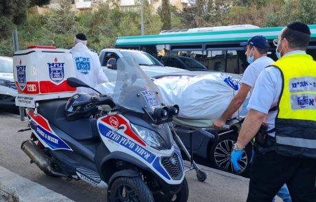אישה כבת 67 נמצאה מוטלת בביתה בירושלים ללא רוח חיים במצב ריקבון קשה, זמן רב לאחר מותה