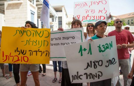 עובדות הצהרונים בירושלים יפגינו מחר במחאה על תנאי העסקתן   כל הפרטים