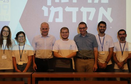בזמן שישנתם: המרתון האקדמי של העברית