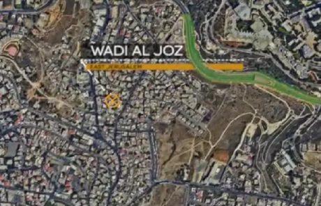 היסטוריה במזרח ירושלים 🎥