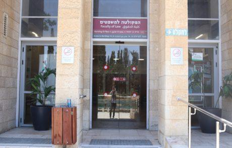 כבוד: האוניברסיטה העברית מככבת בדירוג שנחאי📸