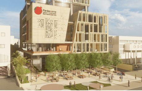 החזון של תוכנית האב החדשה לתלפיות יוצא לדרך: עיריית ירושלים אישרה את התכנית להקמת מגדל פרדס ברחוב פייר קניג
