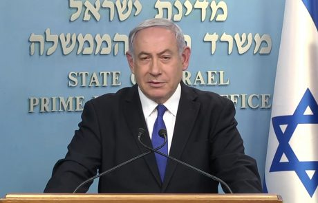 המשק בדרך להשבתה, 193 חולים בישראל