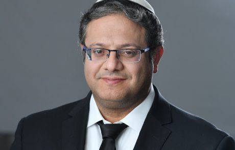 כתב אישום הוגש נגד תושב ירושלים בגין תקיפה ממניע גזעני | כל הפרטים