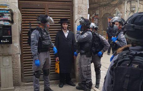 """תנו להם לייק ענק!!! שוטרי היס""""מ ממחוז ירושלים עשו לנו את היום…"""