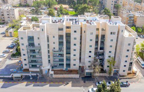 """פנטהאוז בפרויקט תמ""""א 38 בירושלים נמכר בכ-5 מליון ש""""ח"""