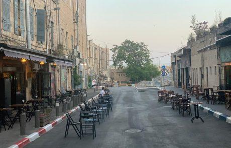 רגע לפני כניסת ההגבלות לתוקף: עיריית ירושלים בצעד נוסף לעידוד העסקים📸