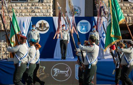 """אתמול בירושלים: טקס החלפת מפקד פיקוד המרכז בצה""""ל"""