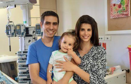 בשורה משמחת מהמרכז הרפואי 'הדסה': נועם דוד התעורר והוא במצב טוב