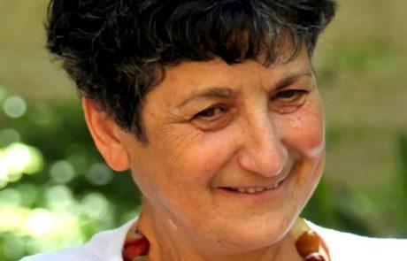 """כבוד בינלאומי: מיה הלוי מנכ""""לית מוזיאון המדע ע""""ש בלומפילד בירושלים זכתה בפרס הבינלאומי היוקרתי Beacon of the Year 2020 מטעם ארגוני מוזיאוני המדע של אירופה"""