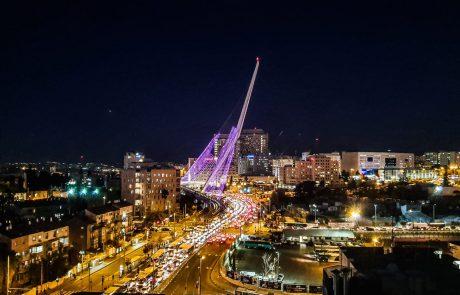 ירושלים של סגול – בעוד עשרה ימים זה קורה