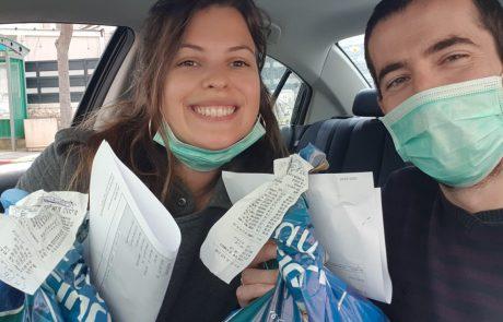 סטודנטים לרפואה באונ' העברית מציגים: אהבת חינם
