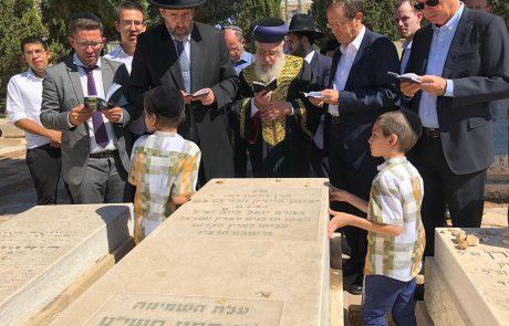 """סנהדריה: 60 שנים לרב הרצוג זצ""""ל"""