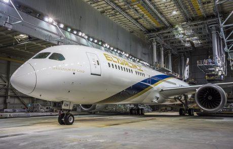 אויר שחקים צלול כיין – המטוס הירושלמי החדש של אלעל