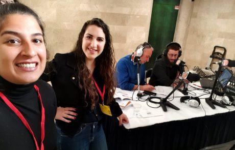 היום בירושלים: דיון מיוחד בנושא הפריפריה